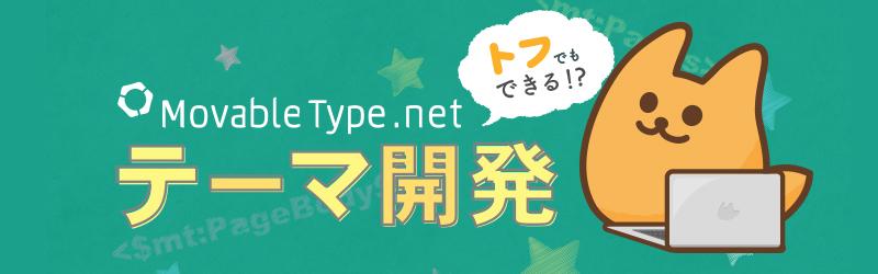 banner_toph.jpg