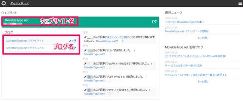 website_blog00.png