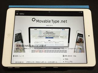 iPadなどのタブレット端末やスマートフォンでスタンドアローンのアプリのように見せるための方法