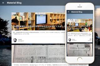 Material Design Lite をベースとした Material Blog テーマをご紹介
