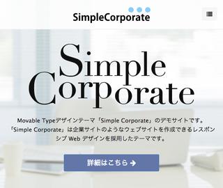 Simple Corporateテーマがリリースされました!